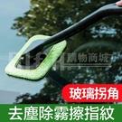 廠家直銷供應簡約 汽車玻璃刷 車窗刷 汽車除霧擦 擋風玻璃擦除霧
