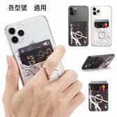 ZenFone6 ZS630KL 小米9 紅米Note7 Y7 pro P30 Pro 華為 nova 3i 大理石指環 透明軟殼 手機殼 訂製