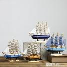 一帆風順帆船模型美式北歐裝飾品客廳臥室酒櫃創意家居書櫃小擺件 露露日記