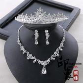 新娘頭飾結婚生日皇冠三件套銀色項鏈耳環婚紗禮服配飾韓式造型【萬聖節推薦】