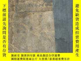 二手書博民逛書店罕見紅皮中華字典221505 世界書局 世界書局 出版1934