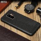 三星 S10+ S10e 商務真皮牛皮手機防摔保護殼 棕紅黑藍色