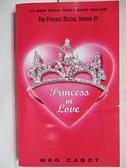 【書寶二手書T6/原文小說_BAF】Princess in Love_Meg Cabot
