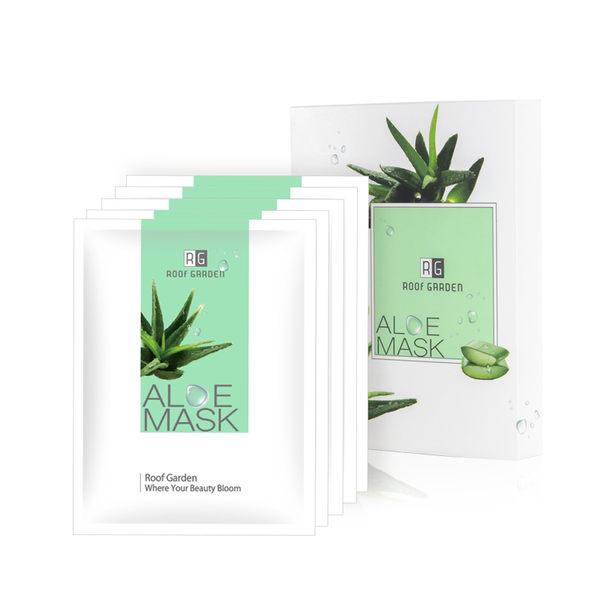 【Roof Garden】 蘆薈控油保濕面膜(盒裝/5片)