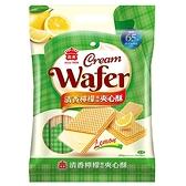 義美清香檸檬夾心酥(檸檬風味)40【愛買】