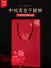 菲尋婚禮用品喜糖袋子伴手禮中國風結婚糖盒包裝禮品盒手提回禮袋【【八折搶購】】