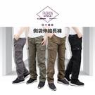 【限時免運】KUPANTS 美式高磅耐磨防割彈力多口袋工作褲 另有42~50腰