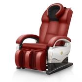 多功能按摩椅電動按摩沙發椅-贈送變壓器TW【元氣少女】