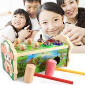 益智玩具 1-2-3歲周歲男女孩女童寶寶游戲幼兒休閒 WD806【衣好月圓】