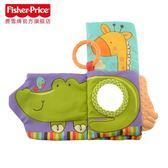 嬰兒布書早教書 帶牙膠 寶寶布書兒童布書T9239 嬰兒益智玩具 童趣潮品
