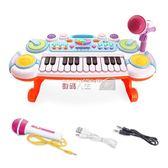 電子琴 兒童電子琴充電1-3-6歲男女寶寶小孩早教音樂鋼琴麥克風益智玩具 數碼人生