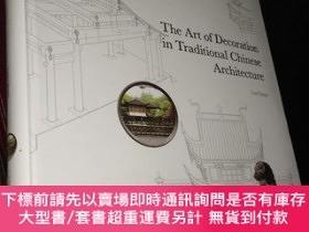 二手書博民逛書店The罕見Art of Decoration in Traditional Chinese Architectur