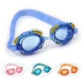 寶寶卡通泳鏡 螃蟹造型可愛兒童泳鏡 防水防霧泳鏡男女童泳具