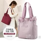 帆布單肩大包包女2021年新款潮韓版尼龍布大容量簡約托特包購物袋 小時光生活館