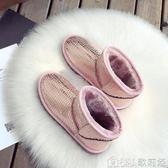 雪地靴女皮面防水短筒厚底冬季學生可愛加絨保暖棉鞋 歌莉婭