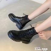 馬丁靴-馬丁靴女夏季薄款透氣英倫風潮2021新款機車帥氣網紗鏤空涼靴