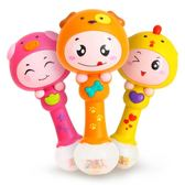 匯樂817十二生肖節奏搖鈴寶寶音樂手搖鈴嬰兒新生兒童玩具3-6個月【全館免運八五折】
