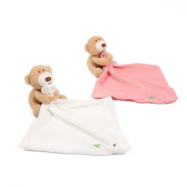 娃娃 手拿玩偶 安撫 熊熊 方巾 抓手巾 陪睡毛絨玩具 單款 寶貝童衣