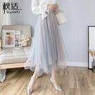 網紗裙 紗裙長款半身裙中長款女春秋季2020年新款網紗裙子仙女超仙森系夏 polygirl