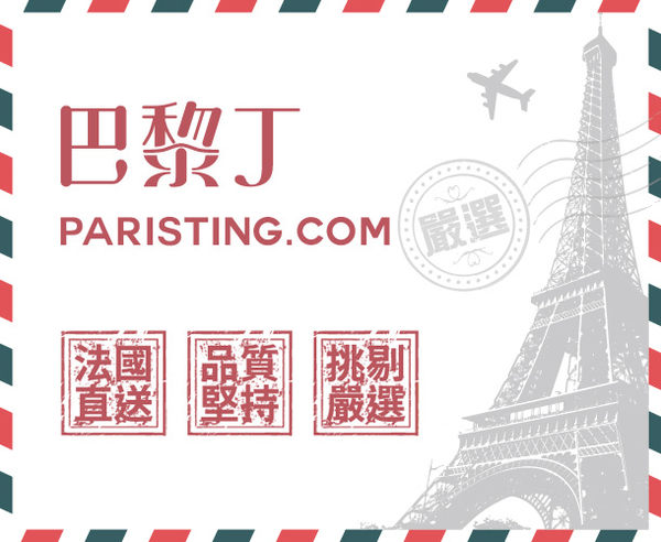 Avene 雅漾 清爽保濕沐浴凝膠 400ml【巴黎丁】