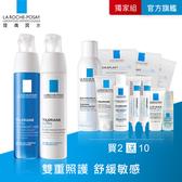 理膚寶水  多容安修護精華乳清爽型40ml+夜間精華乳40ml 日夜安心霜雙入組 舒緩保濕