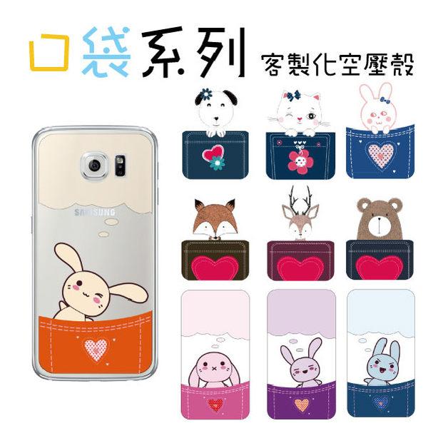華碩ASUS Zenfone 3 ZU680KL 6.8 / ZS570KL 5.7 客製化手機殼 可愛口袋動物 彩繪空壓殼 TPU氣墊軟套