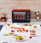 家用多功能烘焙電烤箱大容量30L蛋糕面包多功能TB32SN 俏女孩