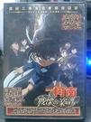 挖寶二手片-P02-162-正版DVD-動畫【名偵探柯南:戰慄的樂譜 劇場版】-日語發音(直購價)