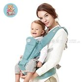 背帶 腰凳嬰兒背帶多功能四季通用背寶寶背帶前抱式坐凳抱娃神器·夏茉生活