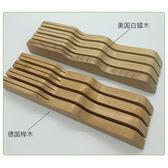 廠家創意實木臥式抽屜式刀架廚房橫放櫸木菜刀座置物架刀具收納盒   IGO