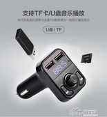 車載MP3 音樂播放器汽車藍芽接收器點煙器車充電器車用式fm發射