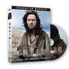 【停看聽音響唱片】【DVD】耶穌重生路...