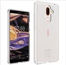 88柑仔店~----諾基亞7Plus 晶透亞克力 Nokia 7Plus TPU邊框歐美熱銷防摔透明殼