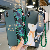 iPhone 8 7 6 6S Plus SE2 送掛珠 腕帶支架 手機殼 全包防摔保護套 全包 保護殼 卡通 軟殼 iPhone SE 2020