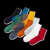 堆堆襪女百搭學院風純棉黑色中筒襪韓版學院風日系長襪子 全館單件9折