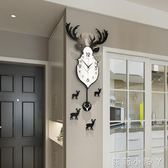 掛鐘創意時尚掛表北歐鹿頭鐘表客廳個性簡約大氣藝術裝飾時鐘家用 NMS蘿莉小腳丫