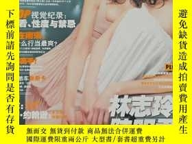 二手書博民逛書店罕見男人裝林志玲Y237807