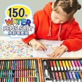 幼兒園小學生用蠟筆涂鴉美術畫畫手繪筆盒裝初學者可水洗彩色筆繪畫 週年慶降價