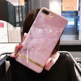 奢華ins網紅硅膠粉色iPhoneX手機殼6s全包蘋果7/8plus韓版潮女