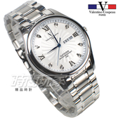 valentino coupeau范倫鐵諾 古柏 風車紋晶鑽時刻指針錶 防水手錶 男錶 學生錶 白面x銀 V61607SAM-1