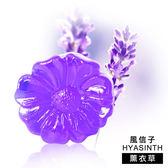 風信子HYASINTH 專利(小)琉璃芳香貼系列 (香味_薰衣草)