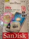 【最便宜 最保障 終身保固】SanDisk 32G microSDHC C10 UHS-I 記憶卡原廠公司貨