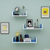 牆上置物架客廳牆壁掛牆面隔板擱臥室多層書架免打孔簡約 裝飾名購居家