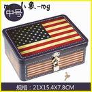 密碼箱 帶鎖鐵盒存錢小箱子 加厚保險箱儲...
