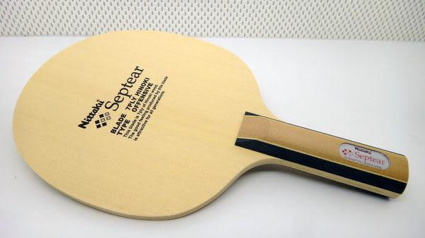 Nittaku SEPTEAR 檜木七夾經典底板 桌球拍