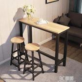 靠墻吧台桌家用客廳吧台桌簡易吧台桌簡約酒吧桌高腳桌咖啡桌igo 3c優購