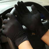 運動手套 薄款男士手套戶外運動防滑開車騎車可觸屏夏天防曬手套男 歐萊爾藝術館
