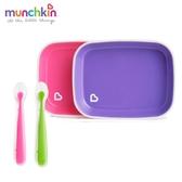 munchkin滿趣健-防滑餐盤2入-粉/紫+矽膠湯匙2入-粉/綠