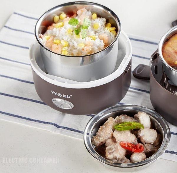 電熱飯盒三層保溫桶可插電充電自動加熱蒸飯鍋帶熱飯中元特惠下殺