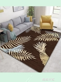 北歐滿鋪可愛簡約現代門墊客廳茶幾沙發地毯臥室床邊毯長方形地墊MBS『潮流世家』